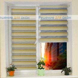 Компакт Зебра на створку окна, Компакт Зебра ОМБРЕ 1 светло-бежевый от производителя жалюзи и рулонных штор РДО