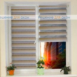 Компакт Зебра на створку окна, Компакт Зебра ОМБРЕ 5, бежевый от производителя жалюзи и рулонных штор РДО