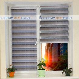 Компакт Зебра на створку окна, Компакт Зебра ОМБРЕ 9, серый от производителя жалюзи и рулонных штор РДО