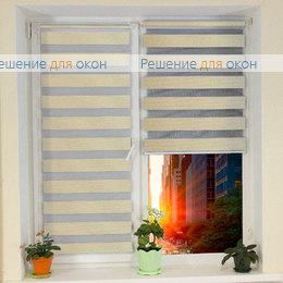 Компакт Зебра на створку окна, Компакт Зебра ВЕГА 10, алебастр от производителя жалюзи и рулонных штор РДО