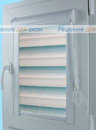 Уни Зебра КАСКАД 7, морская волна от производителя жалюзи и рулонных штор РДО