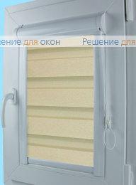 Уни Зебра ВЕГА 10, алебастр от производителя жалюзи и рулонных штор РДО