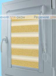 Уни Зебра ВЕГА 5, бежевый от производителя жалюзи и рулонных штор РДО
