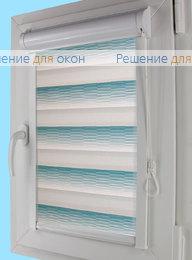 Уни плюс Зебра на створку окна, Уни плюс Зебра КАСКАД 7, морская волна от производителя жалюзи и рулонных штор РДО