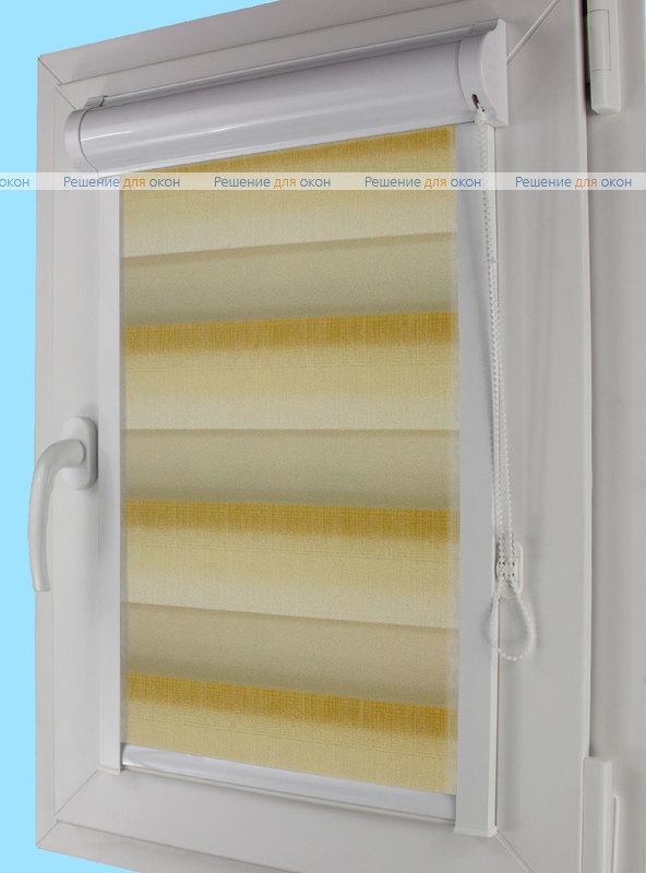 Уни плюс Зебра ОМБРЕ 1 светло-бежевый от производителя жалюзи и рулонных штор РДО