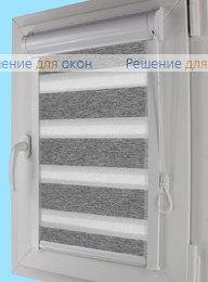 Уни плюс Зебра ВЕГА 11, серый от производителя жалюзи и рулонных штор РДО