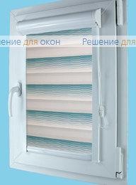 Вегас Зебра КАСКАД 7, морская волна от производителя жалюзи и рулонных штор РДО