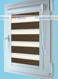 Вегас Зебра ВЕГА 13, темно-коричневый от производителя жалюзи и рулонных штор РДО